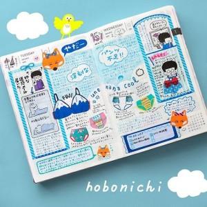 Hobonichi 04